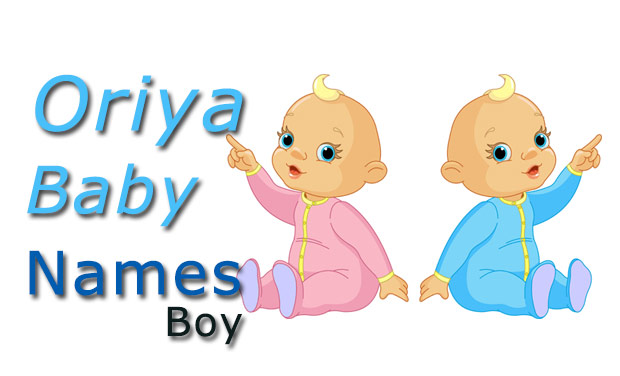 Oriya baby boy names and meanings