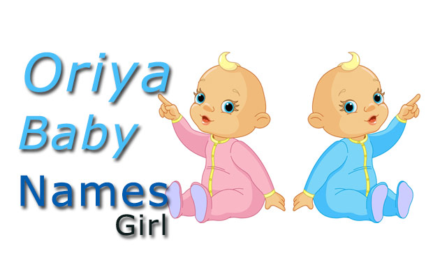 Odia / Oriya Baby Girl Names and Meanings - CheckAll in